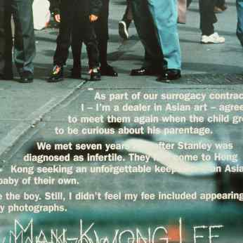 Stan Denniston, Andrew Wong Lee, 1995