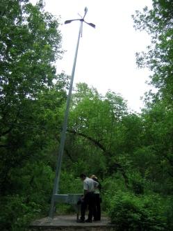 Alan Storey, Leaning Toward Frame Dragging, Montréal 2004